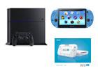 ゲーム機・ソフト買取(PS4・PS3・vita・PSP・3DS・Xbox・PC等)買取